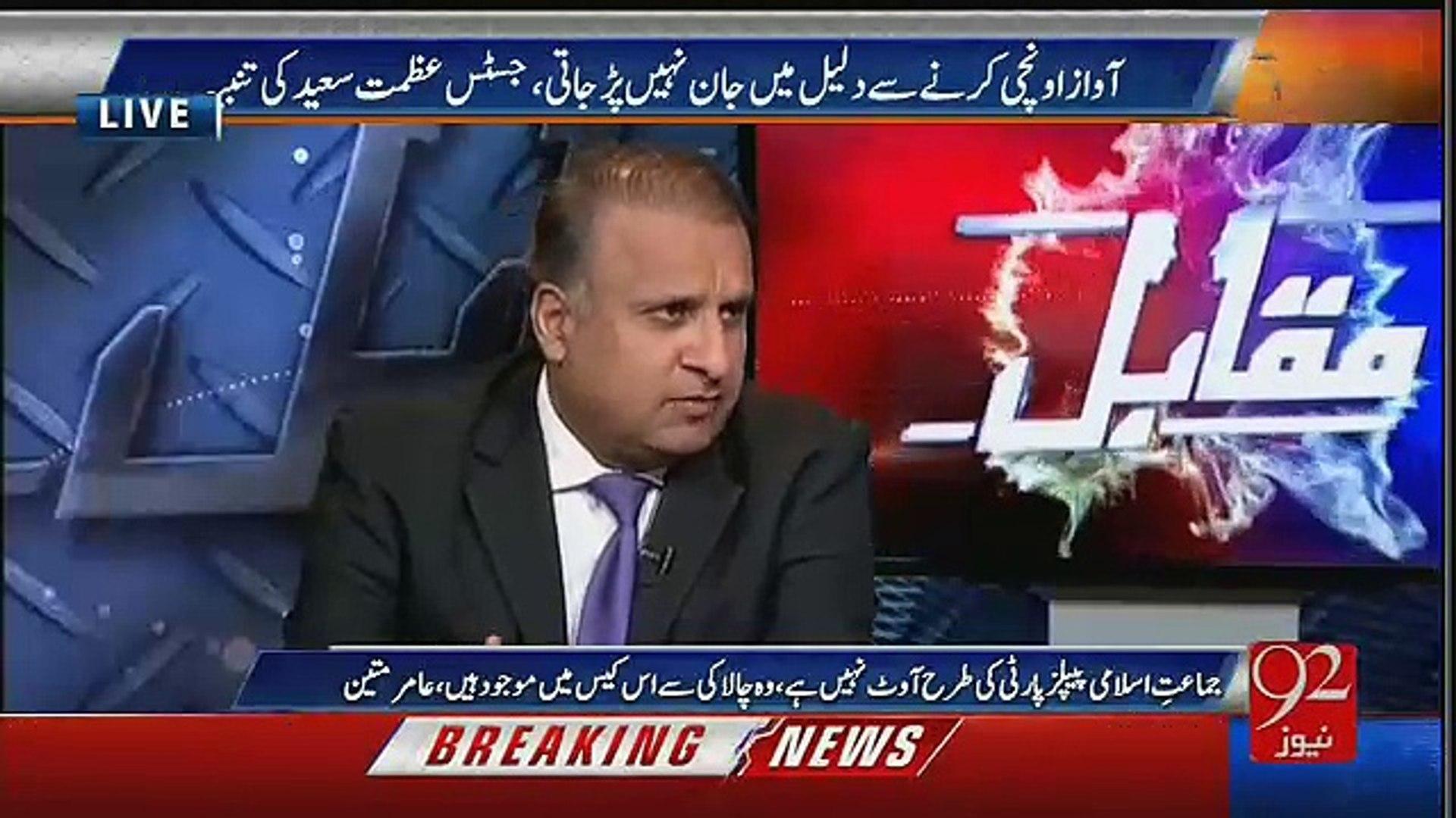 Jamat e Islami Kay Bahadur Loog, Jamat e Islami Bhi Nawaz Aur Zardari Wali Politics Par a Gai Hai..