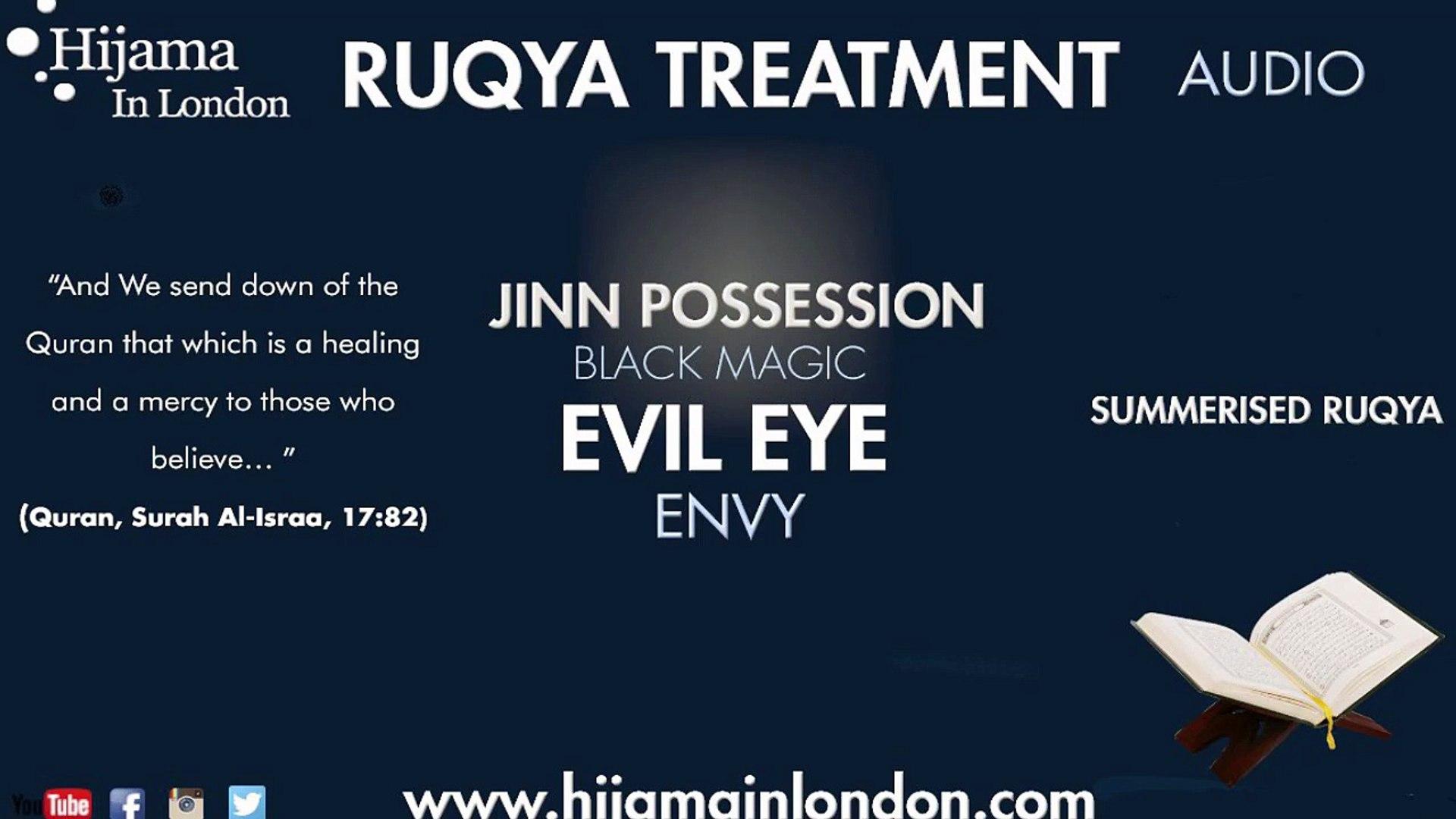 Ruqya Mishary Treatment For Shir Ayn Jinn Possession