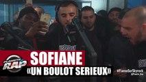 """[EXCLU] Sofiane """"Un boulot sérieux"""" #JeSuisPasséChezSo #PlanèteRap"""