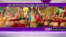 Raai Laxmi item song in NTR's Next Movie