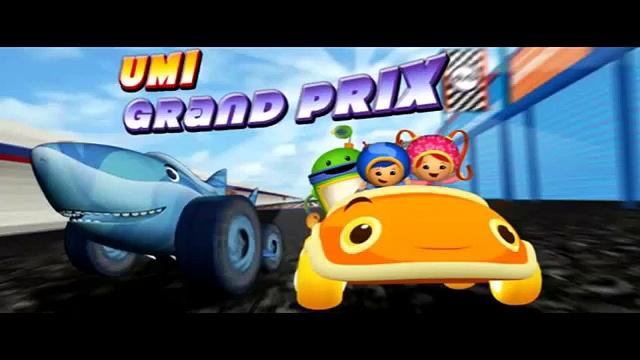 team UMIZOOMI – Grand Prix