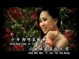 黄晓凤Angeline Wong - 採檳榔