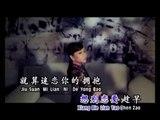 黄晓凤Angeline Wong - 趁早