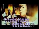 黄晓凤Angeline Wong - 是你辜负了我
