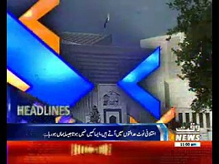 Waqtnews Headlines 11:00 AM 24 April 2017
