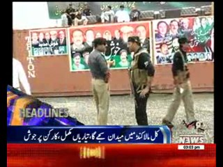 Waqtnews Headlines 03:00 PM 24 April 2017