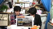 We are Japanese Local Internet TV and Introduce our country's local part NAKANO SUGINAMI KICHIJOJI