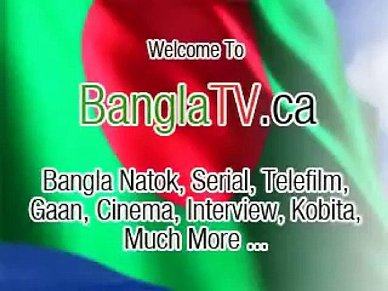 Bangla Oldies - O RE NIL DORIYA - www banglatv ca