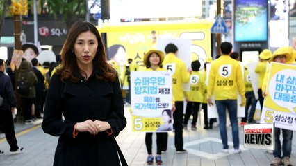 Sole female candidate Sim Sang-jung is voice of working class