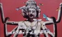 剑击小精灵 46 Musashi no Ken 46