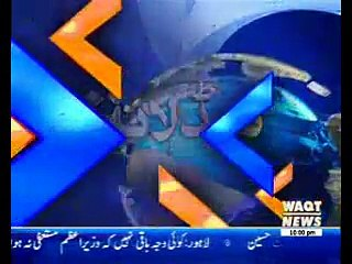 Waqtnews Headlines 10:00 PM 23 April 2017