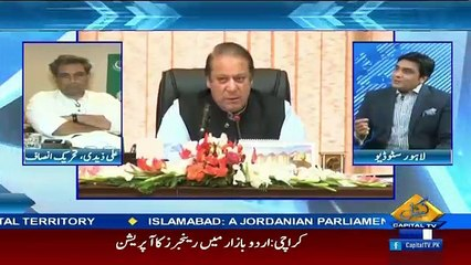 Seedhi Baat – 24th April 2017