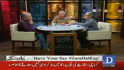 Zara Hut Kay - 24th April 2017