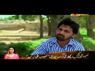 BABY - Episode 34  Express Entertainment on 25 April 2017