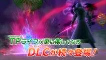 Dragon Ball Xenoverse 2 : DLC Pack 3 + teaser Pack 4