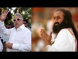 Vijay Mallya row in RS, Sri Sri Ravi Shankar refuses to give fine  - Oneindia Bulletin