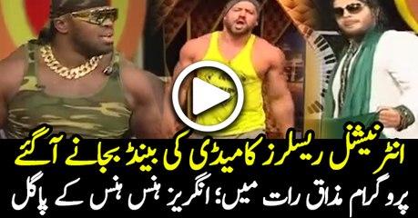 Mazaaq Raat - 24th April 2017 - Comedy Show