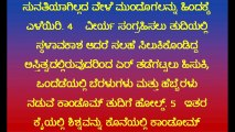 ಕಾಂಡೋಮ್ ಹೇಗೆ ಹಾಕಿಕೊಳ್ಳು ವುದು - Kannada health care and Life style