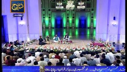 Shab-e-Urooj Special Transmission - Part 5 - 25th April 2017