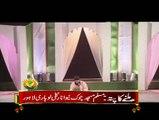 Ho Karam Sarkar Ab To Ho Gaye Gham  Muhammad Owais Raza Qadri Mehfil-e-Naat Shab-e-Zikr-e-Rasool Video Naat Full HD