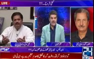 Nabeel Gabol did personal attack on Abid Sher Ali. Watch video