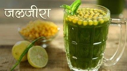 How To Make Jaljeera | जलजीरा | Jal Jeera | Recipe In Hindi | Summer Special Drink | Recipe By Seema