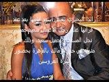 صور راندا البحيري بطلة مسلسل سلسال الدم وزوجها سعيد جميل