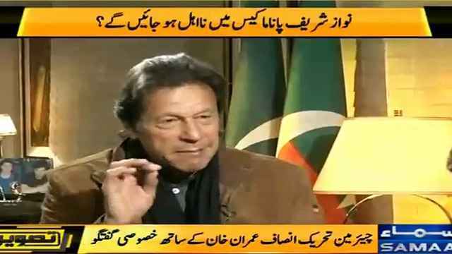 If This Would Be A Western Democracy, People Would Have Thrown Them Out of Their Houses on This Qatri Letter Joke - Imran Khan