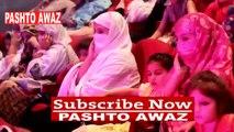 Gul Panra New Album Song 2017 HD _ Pashto New Songs 2017 _ Sitara Younas Songs _ Pashto Dubbing Song