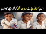 Pakistani Amazing Talent - Pakistani Local Talent - Song By Local Singer