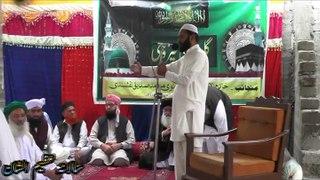 Pir Shams-ul-Arifeen Sahib Shuhade-e-Karbala Conference (2016)