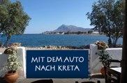 Olivenöl von Kreta kaufen direkt vor Ort - Fahrt von Berlin nach Kreta mit dem Auto