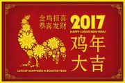 Chinese New Year 2017 Mandarin Chinese Disco House Music Nonstop Remix Section 4 Remix by DJ Pink Skw (LJP)