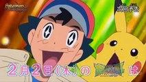 Pokémon: Sun & Moon Series - Episode 013 (Preview)