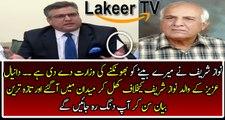 Father of Daniyal Aziz is Insulting Nawaz Sharif