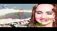 Ghazal Anjum Pashto New Songs 2017 - Zama Khaista Janana