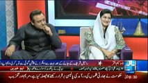 Meray Aziz Hum Watno - 28th January 2017