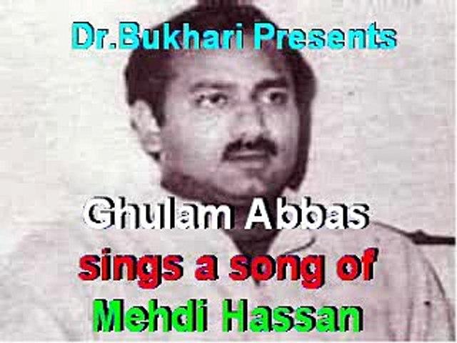 NishaaN Bhi Koi Na ChhoRa - Ghulam Abbas Cover Version