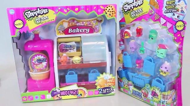 Shopkins Bakery Friends Market Shop Playset Toys 샾킨즈 후르츠샾 마트놀이 뽀로로 타요 폴리 장난감 YouTube