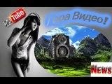 Приколы Апрель 2015 Подборка приколов Апрель 2015 Fails Compilation Vine #186