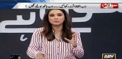 What Happens in Kitty Party | SAMREEN ALI - video dailymotion