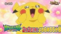 Pokémon: Sun & Moon Series - Episode 013 (Second Preview)