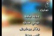 3imarat El-Hadj Lakhdar [Saison 1] (2007).Générique Fin