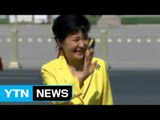 US says respects S.Korea's decision on China anniversary events / YTN