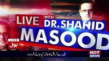 Live With Dr Shahid Masood – 29th January 2017