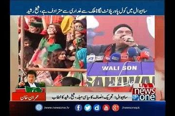 Imran Khan On Trump
