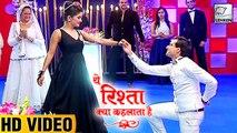 Naira And Kartik's Romantic BALL DANCE At Cocktail Party | Yeh Rishta Kya Kehlata Hai