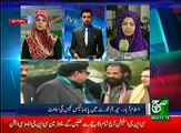 News Bulletin 12pm 30 January 2017 Such TV