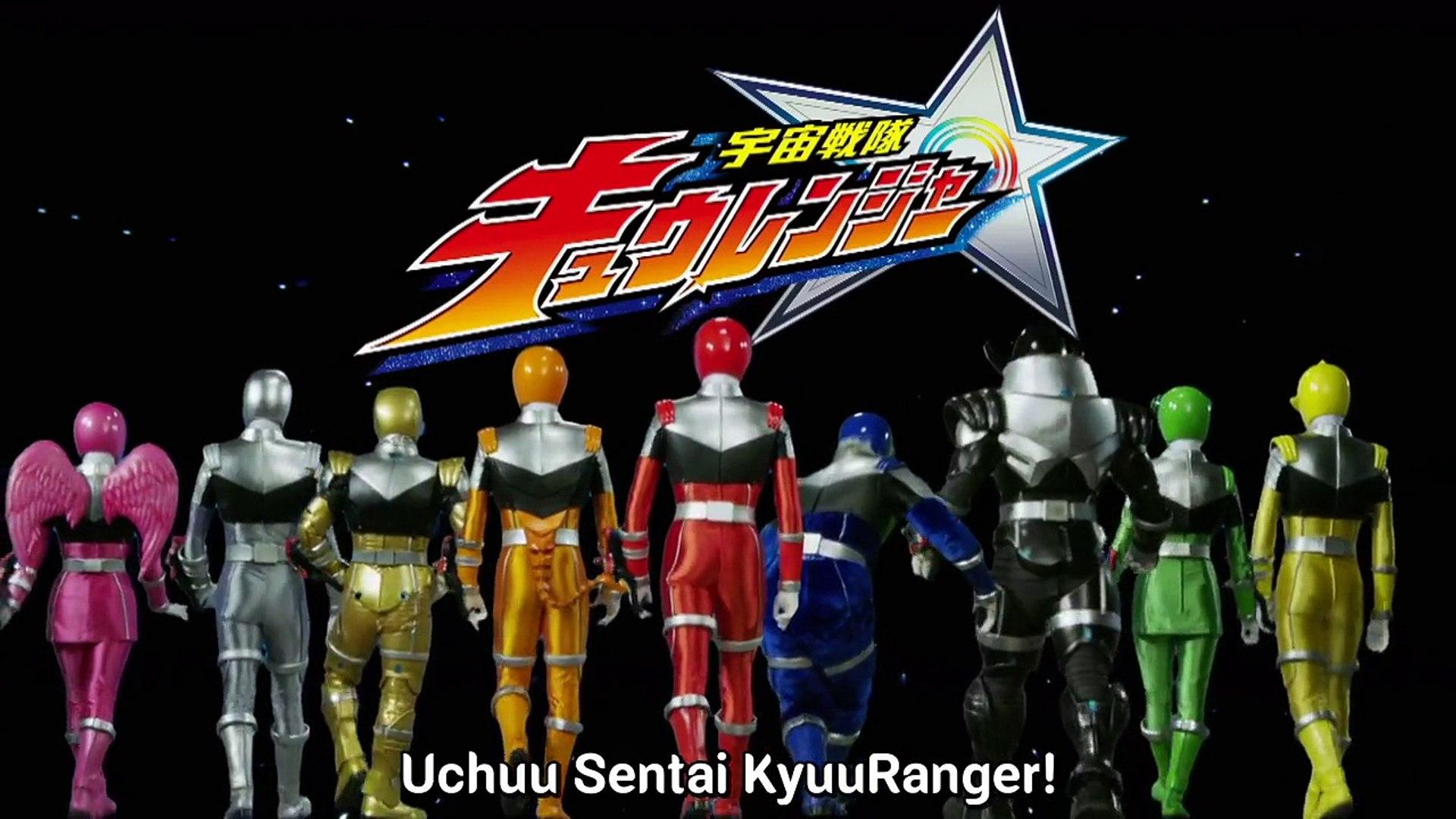 Uchû Sentai KyûRanger Trailer