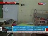 Paaralan, nilooban; insidente ng pagnanakaw sa mga paaralan sa Pangasinan, dumarami ayon sa DepEd